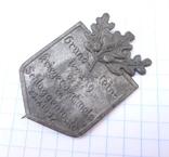 Немецкий знак 1937 год. Клеймо. photo 2