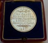 Настольная медаль в футляре. Серебро. 1935 г. Масарик. photo 4