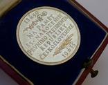 Настольная медаль в футляре. Серебро. 1935 г. Масарик. photo 5