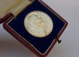 Настольная медаль в футляре. Серебро. 1935 г. Масарик. photo 7