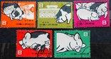 1960 г. Китай. Свиноводство. Гаш. Полная серия, фото №2