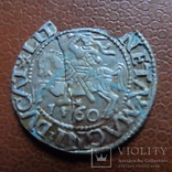 Полугрош  1560   серебро   (М.4.63), фото №3