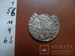 Полугрош  1560   серебро   (М.4.63), фото №6