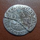 Полугрош 1561  серебро (М.3.24)~, фото №3
