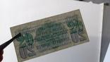 Арктикуголь 20 копеек 1957 года №007010, фото №4