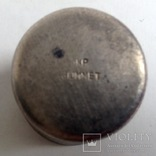 Рюмка - стопка. Мельхиор CCCP, позолота., фото №7