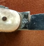 Складной нож ВОРСМА на 16 предметов 1964 (католог 5000-р) photo 4