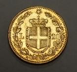 20 лир, Италия, 1882 г, фото №2