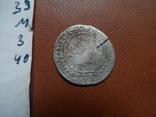 Полугрош 1509  серебро (М.3.40)~, фото №6