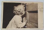 """Открытка """"А за дверью праздник""""  (1946 год), фото №4"""