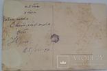 """Открытка """"А за дверью праздник""""  (1946 год), фото №5"""