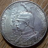 Пруссия 5 марок 1901 г., фото №2