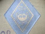 Суконная фуражка пограничных войск КГБ образца 1953г. клеймо 1967г., фото №9