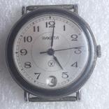 Часы Ракета СССР, фото №2