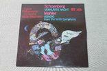 Пластинка. Schoenberg- Verklarte/ Mahler- Adagoi, фото №2