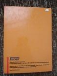 Альбом для монет 2 злотых. 1995-2003, фото №4