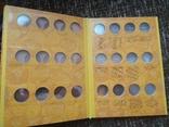 Альбом для монет 2 злотых. 1995-2003, фото №7