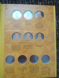 Альбом для монет 2 злотых. 1995-2003, фото №10