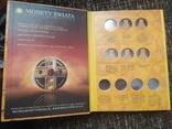 Альбом для монет 2 злотых. 1995-2003, фото №11