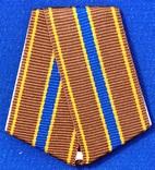 Колодка на нагороду (419№), фото №2