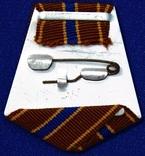 Колодка на нагороду (419№), фото №3