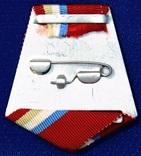 Колодка на нагороду (429№), фото №3