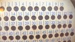 Немецкая игра до 1945 г. Lottospiel. Ges. Gesch. photo 3