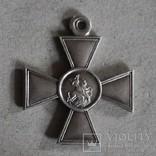 Георгиевский крест 876 790 photo 1