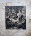 Гравюра 17-18 век . Friedrich I, фото №11