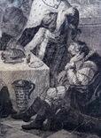 Гравюра 17-18 век . Friedrich I, фото №13