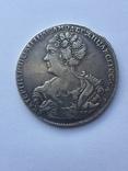 Рубль 1725 СПБ, фото №2