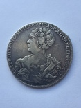 Рубль 1725 СПБ, фото №7