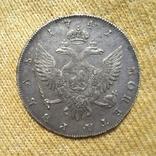 1 рубль Иоанна Антоновича, 1741г., СПБ; по каталогу Биткина R1 (невыкуп) photo 2