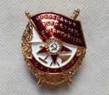 Орден БКЗ винт копия, фото №2