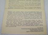 Труженики Неба открытки Харьковского Авиационного Завода, фото №6