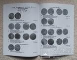 Новый каталог по троякам и шестакам 1618 - 1627 г.г. photo 7