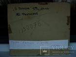 Ярослав Фектистов В дозоре 2000г. картон масло 37х43см, фото №9