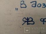 Ярослав Фектистов В дозоре 2000г. картон масло 37х43см, фото №12