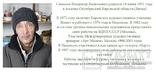 Владимир Симаков Она и Он Авангардизм 2016г. 40х30см, фото №13