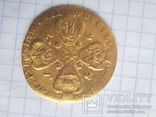 10 рублей 1756 СПБ  Российская Империя, фото №4