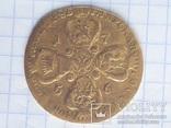 10 рублей 1756 СПБ  Российская Империя, фото №5