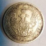 25 копеек 1856 года СПБ, фото №3