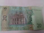 20 гривен номер три 0001001 photo 2