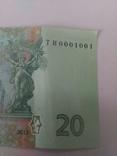 20 гривен номер три 0001001 photo 3