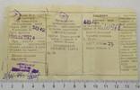 Часы Заря СССР позолота AU 10 , паспор и коробка, на ходу., фото №12
