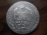8 риалов 1896  Мексика серебро   (Л.6.10)~, фото №4