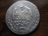 8 риалов 1896  Мексика серебро   (Л.6.10)~, фото №5