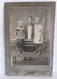 Старинное семейное фото.(11*17), фото №2