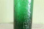 Пивная бутылка Харьков, фото №6