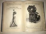 1910 Производство Обуви с Автографом Автора, фото №7